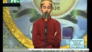 Repeat youtube video বিশ্বের আলোচিত ক্ষুদে ক্বারি নাজমুস      Kalarab Shilpi gosthi   Facebook