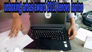 anundoram-barooah-award-scheme-2018-lenovo-laptop-unboxing