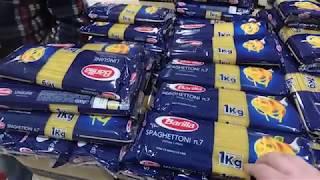 ИТАЛИЯ: Обзор цен в супермаркете, что по чем (макароны, консервы, чай и тд.) ЧАСТЬ 2