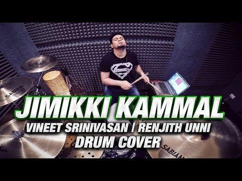 Nikhil Maira - Entammede Jimikki Kammal | Velipadinte Pusthakam (Drum Cover)