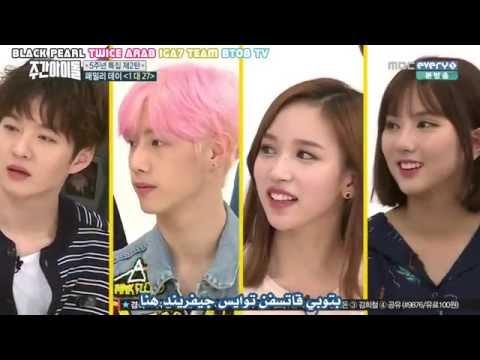 twice weekly idol eng sub hee chul dating