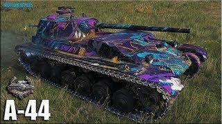 А-44 тащит ВНИЗУ СПИСКА ✅ World of Tanks лучший бой ст СССР 7 лвл