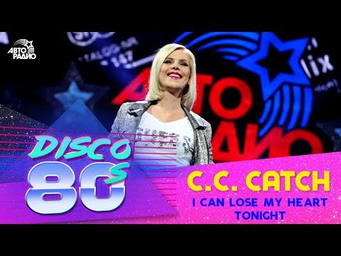 CCCatch  I Can Lose My Heart Tonight Дискотека 80х 2015, Авторадио