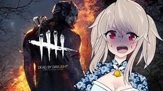 [LIVE] 【Dead by daylight(PS4)】🔔初心者ががんばりゅ🔔【新人Vtuber】