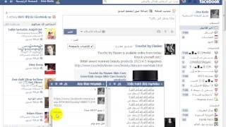 ههههههههـ تم نيك عـمر الكس وقال ع زبى برنامج وكؤؤبى :)