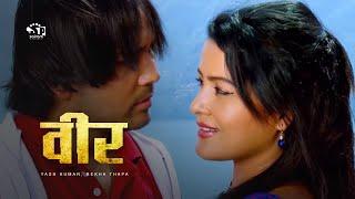 Veer (Nepali Movie)