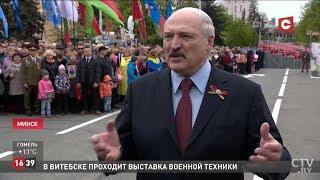 Лукашенко: Нас невозможно наклонить и свергнуть | 9 Мая 2019. Минск. Беларусь