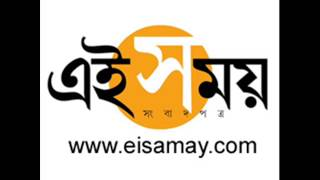 ei samay new theme - Pushpendu Roy