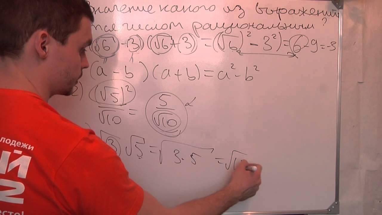 Видео урок математика ГИА 4.Решение задач онлайн.