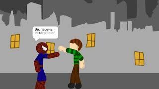 Человек паук: Другая земля! 1 серия