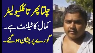 Famous Pakistani boy have computer mind, pakistan amazing street talent , Pakistan got talent.