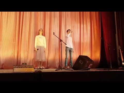 Lovely Billie Eilish Ft. Khalid в исполнении Педаш Софии и Шаповала Даниила. Гуляйполе