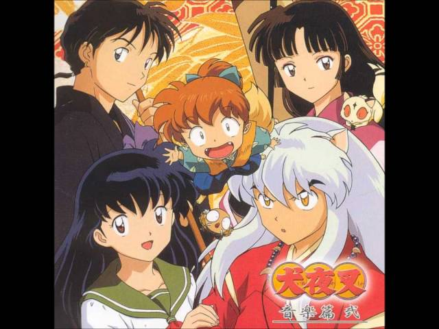 Inuyasha OST 2 - Hell Insects Saimyosho
