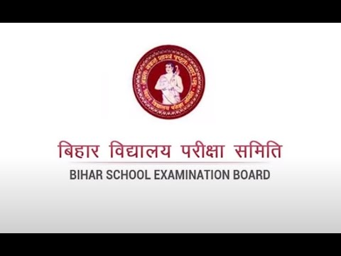 BSEB : Dummy Admit Card released for Annual Matric Examination, 2021.