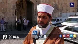 استهجان شعبي عقب قرار إغلاق باب الرحمة من قبل قوات الاحتلال - (14-9-2017)