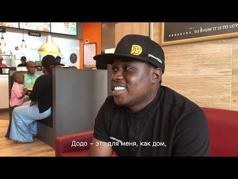 «Додо Пицца» в Нигерии