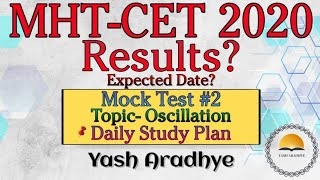 Mht cet 2020 Results date? | Expected date ?| Free Mock test  Oscillation #2 | Mhtcet Results 2020