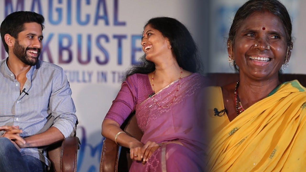 Gangavva Comments On Naga Chaitanya | Love Story | TFPC - YouTube