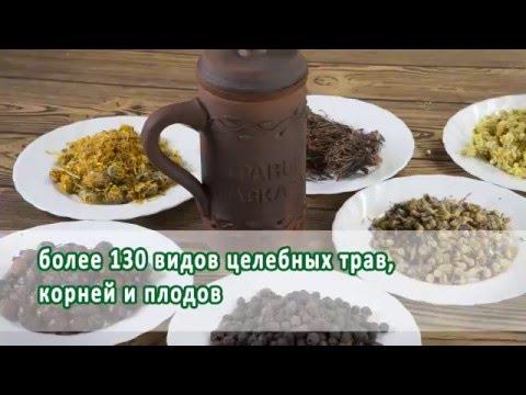 Морозник Кавказский - что лечит морозник