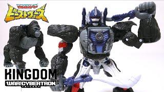【トランスフォーマーキングダム】ビーストウォーズが参戦 !総司令官コンボイ、KD-01 オプティマスプライマル  / Transformers KINGDOM Optimus Primal