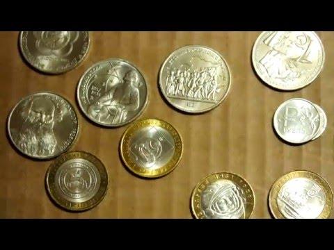 #3 Распаковка Посылки/ Юбилейные Монеты СССР и Современной России