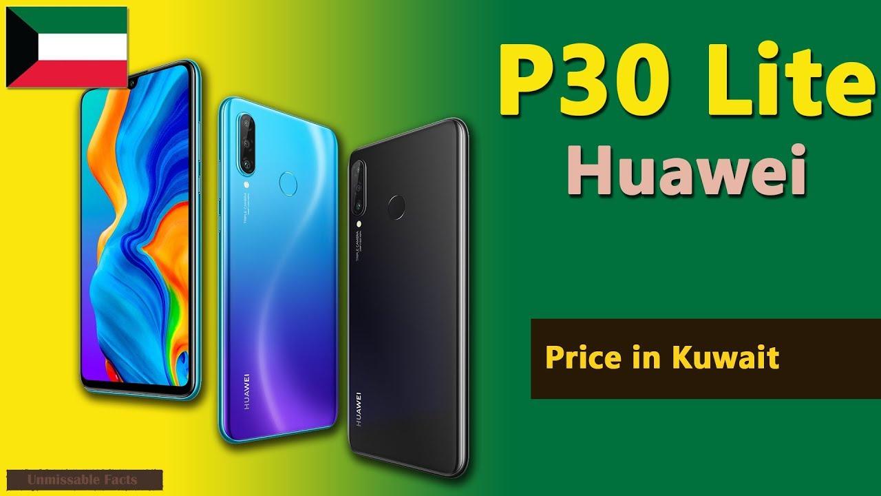 Huawei P30 Lite price in Kuwait