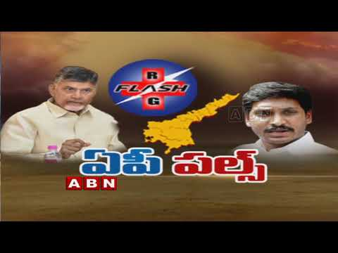 RG Flash Team Survey on AP Politics for 2019 Elections | TDP | YCP | JanaSena | BJP | Part 1