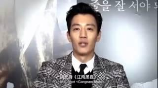 "Video Lee Min Ho, Seolhyun (AOA) ""Gangnam 1970"" Greeting Message for Hong Kong download MP3, 3GP, MP4, WEBM, AVI, FLV Juli 2018"