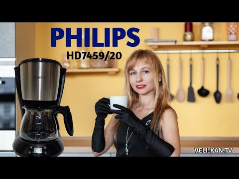Крапельна кавоварка PHILIPS Daily Collection HD7459/20