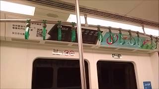 高雄捷運KRTC(高雄メトロ)@R4→R3