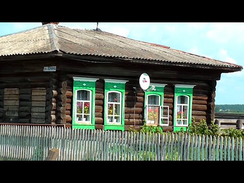Село Останино, Свердловская