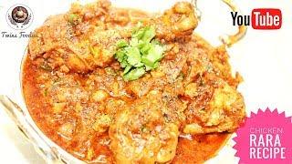 Chicken Rara Recipe 🍗 // Restaurant Style RARA CHICKEN // BY PREETI SEHDEV
