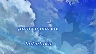 Download Mp3 Hiyoku No Hane   Eufonius -karaoke  Off Vocal