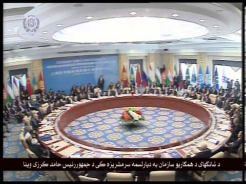 TV Report-13th SCO summit , Kyrgyzstan (Pashto)
