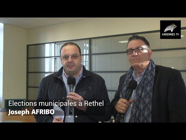 ÉLECTIONS MUNICIPALES 2020 À RETHEL - Joseph AFRIBO