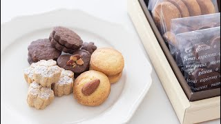 焼き菓子セット作ってみた!Part1 クッキー編 Butter Cookie Assort|HidaMari Cooking