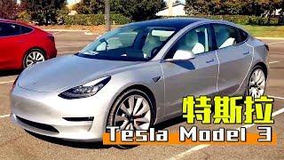 媲美百万级跑车 2018试驾特斯拉Tesla Model 3高性能版