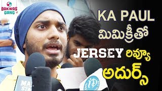Jersey Movie Review by our Review Star | Jersey Public Talk | KA Paul | Nani | Shradda | BakwasGang