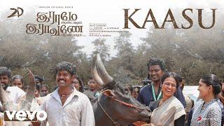 Raame Aandalum Raavane Aandalum - Kaasu Video | Mithun Manickam, Ramya Pandian, Krishh
