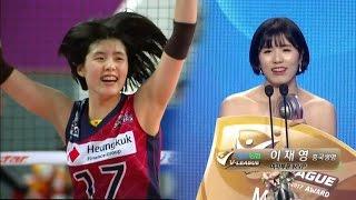 이재영(Lee Jae Yeong) 16-17 챔프 하이라이트