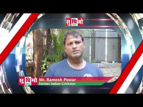 Mr. Ramesh Powar (Former Indian Cricketer) inviting you for Supremo Trophy