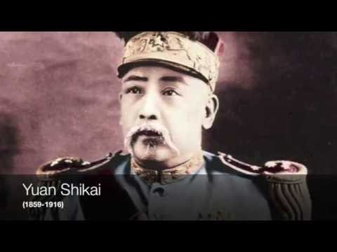 The Real Last Emperor Of China: Yuan Shikai Video