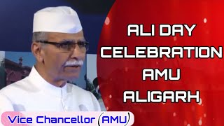 Ali Day 2015, AMU (Speech of the Vice Chancellor)
