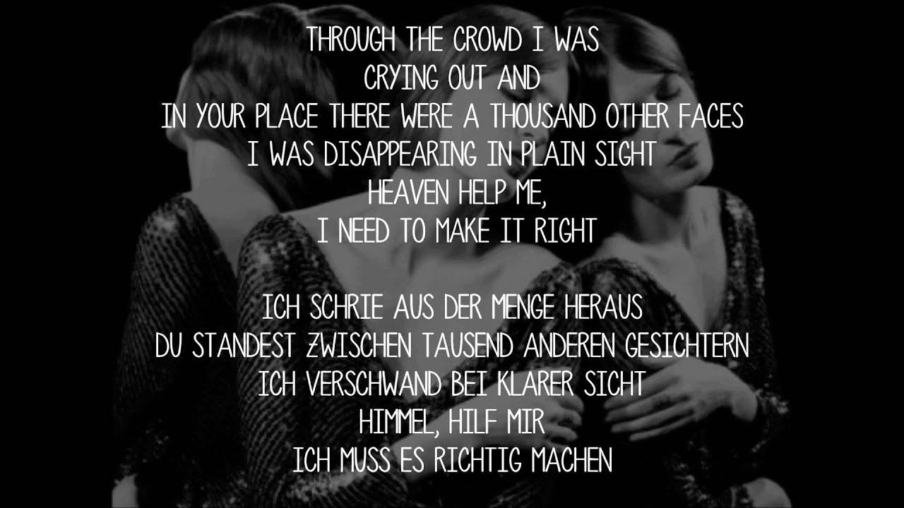the machine lyrics