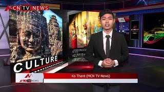 MCN INTERNATIONAL NEWS BULLETIN (3 DEC 2019)