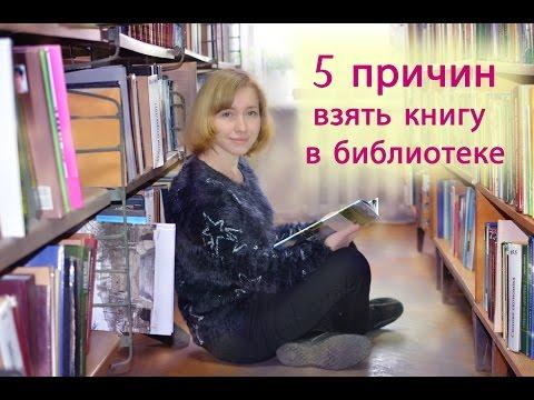 В помощь работе библиотек по воспитанию правовой культуры