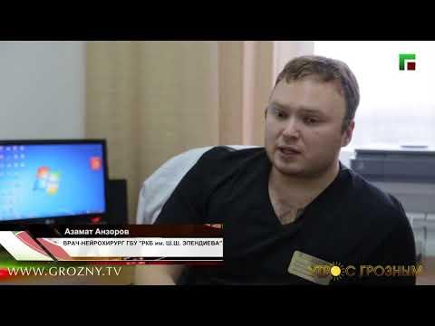 Врач нейрохирург Аюб-Хан Хасуев