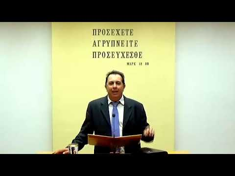 19.01.2020 Τάσος Ορφανουδάκης Ψαλμός 23