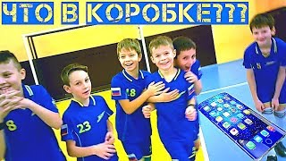 Как Егор-№5 выиграл iPhone-№?? в футбол!!! (ЧТО В КОРОБКЕ??? НЕБЫВАЛАЯ ТРЕНИРОВКА = 31 ДЕКАБРЯ)