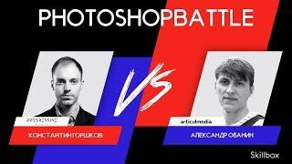 PhotoshopBattle: Progressive Media vs Articul Media. Сайт «Лады»
